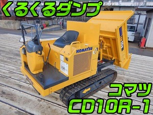 KOMATSU Others Crawler Dump CD10R-1 2002 2,062h_1