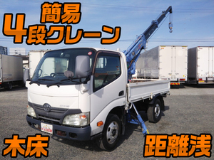 Dyna Truck (With Crane)_1