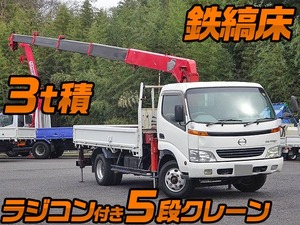 Dutro Truck (With 5 Steps Of Cranes)_1