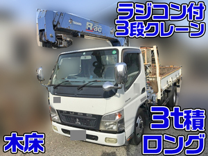 MITSUBISHI FUSO Canter Truck (With 3 Steps Of Cranes) PDG-FE73DN 2007 87,985km_1