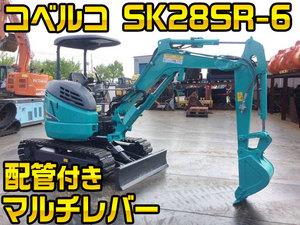 KOBELCO Mini Excavator_1