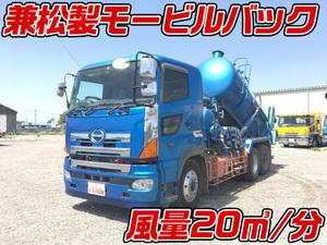 HINO Profia Vacuum Dumper PK-FS1EMJA 2006 433,301km_1