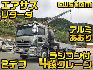 Quon Truck (With 4 Steps Of Cranes)_1