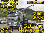 Quon Truck (With 4 Steps Of Cranes)