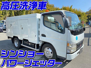 Canter High Pressure Washer Truck_1
