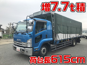 Forward Covered Truck_1