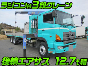 Profia Truck (With 3 Steps Of Cranes)_1