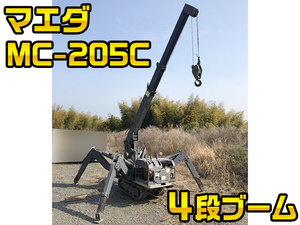 Others Crawler Crane_1