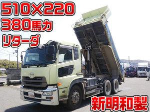 UD TRUCKS Quon Dump QKG-CW5XL 2014 -_1