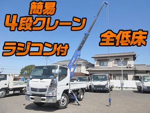 Atlas Truck (With 4 Steps Of Cranes)_1