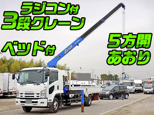 Forward Truck (With 3 Steps Of Cranes)_1
