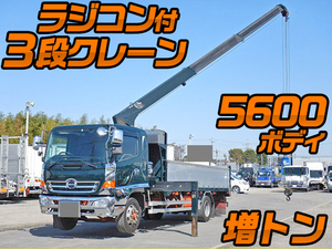 Ranger Truck (With 3 Steps Of Cranes)_1