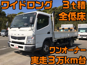 MITSUBISHI FUSO Canter Flat Body TKG-FEB50 2012 32,277km_1