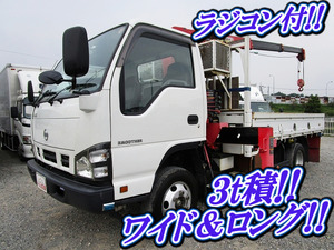Atlas Truck (With 3 Steps Of Unic Cranes)_1