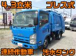 Elf Garbage Truck