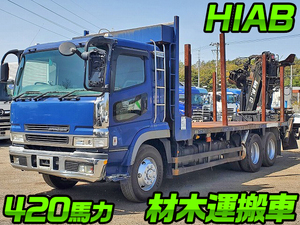 Super Great Hiab Crane_1