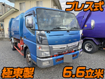Canter Garbage Truck