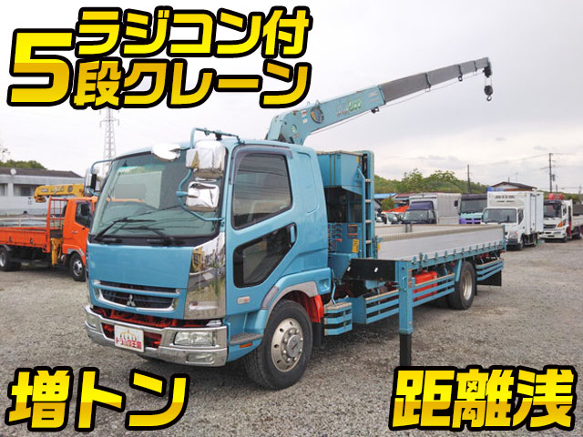 MITSUBISHI FUSO Fighter Truck (With 5 Steps Of Cranes) PDG-FK65FZ 2008 158,468km_1