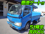Toyoace Flat Body (With Power Gate)