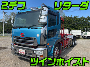 Quon Arm Roll Truck_1