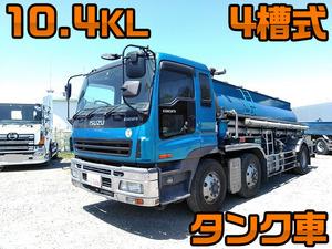 ISUZU Giga Tank Lorry PJ-CYG77P6 2005 1,007,304km_1