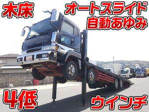 Super Great Deadhead Car_1