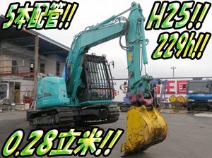 KOBELCO Excavator_1