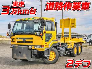 Big Thumb Road maintenance vehicle_1