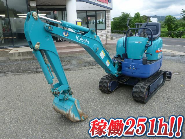 KUBOTA  Mini Excavator U-10 1997 251h_1