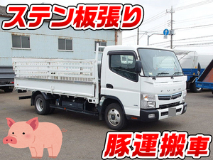 Canter Cattle Transport Truck_1