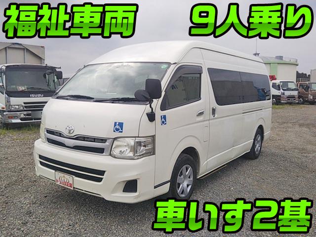 TOYOTA Hiace Welfare Vehicles CBF-TRH223B (KAI) 2012 175,742km_1