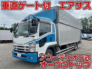 Forward Open Top Van_1