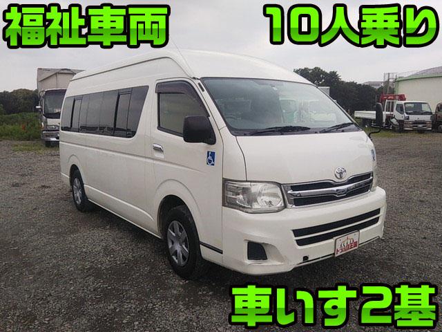 TOYOTA Hiace Welfare Vehicles CBF-TRH223B (KAI) 2012 -_1