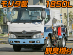 Dutro Vacuum Truck