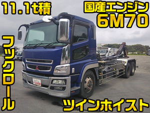 Super Great Hook Roll Truck_1