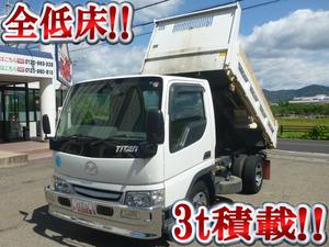 Titan Dump_1