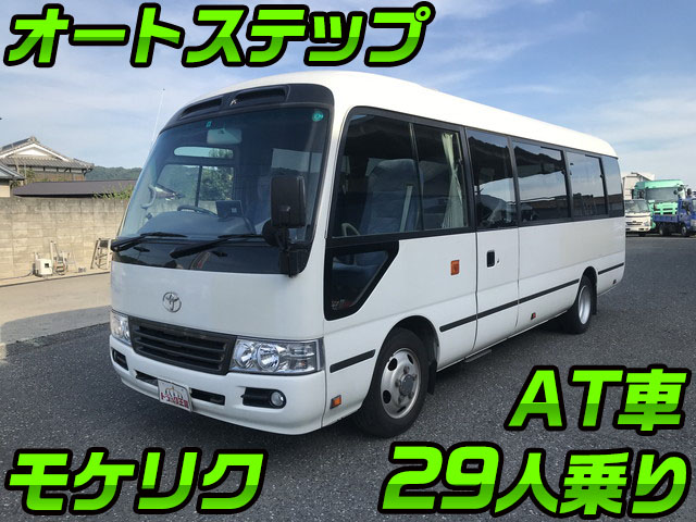 TOYOTA Coaster Micro Bus SKG-XZB50 2016 62,791km_1