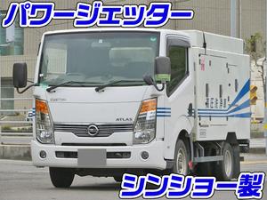 Atlas High Pressure Washer Truck_1