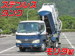 Dutro Vacuum Dumper_1