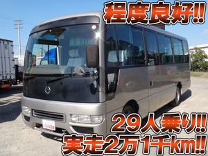 Civilian Micro Bus_1