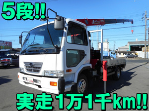 Condor Truck (With 5 Steps Of Unic Cranes)_1