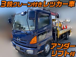Ranger Wrecker Truck_1
