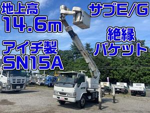 NISSAN Atlas Cherry Picker KR-AKR81E3N 2002 105,262km_1