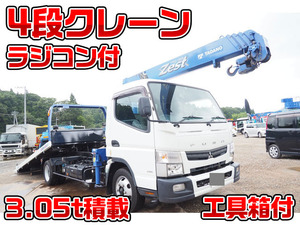 Canter Safety Loader (With 4 Steps Of Cranes)_1