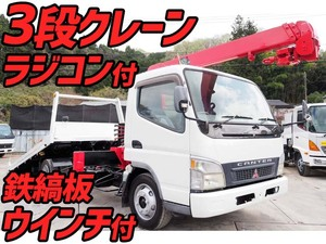 Canter Safety Loader (With 3 Steps Of Cranes)_1
