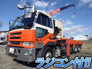 Big Thumb Truck (With 4 Steps Of Unic Cranes)_1