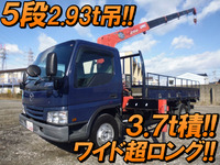 MAZDA Titan Truck (With 5 Steps Of Unic Cranes) KK-WH69H 2003 192,781km_1