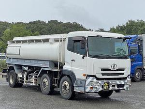 Quon Tank Lorry_1