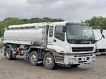 Giga Tank Lorry