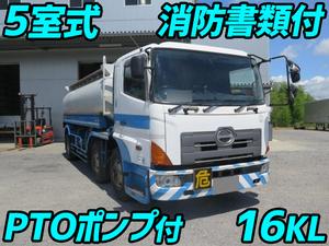 Profia Tank Lorry_1